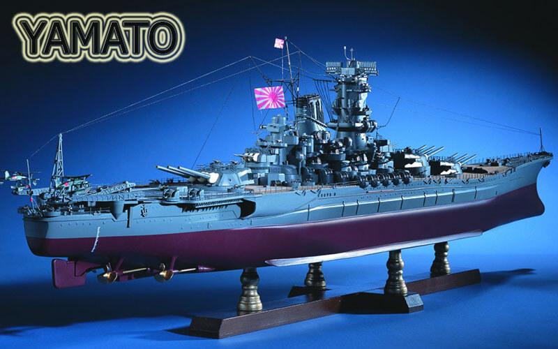 เรือ yamato